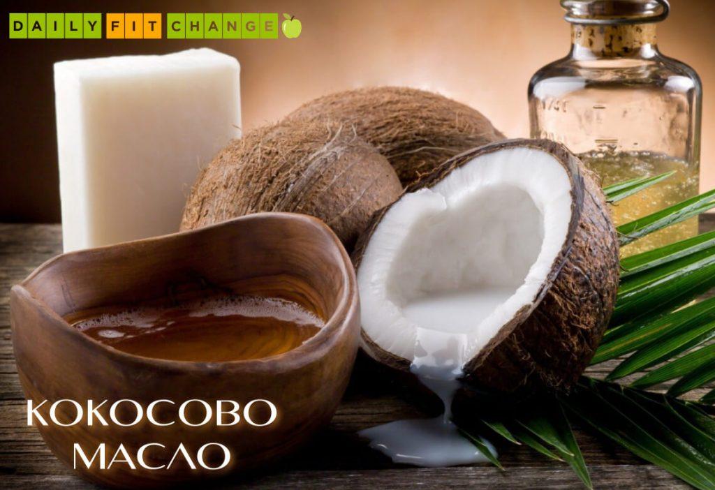 Кокосово масло в сапун Daily Love