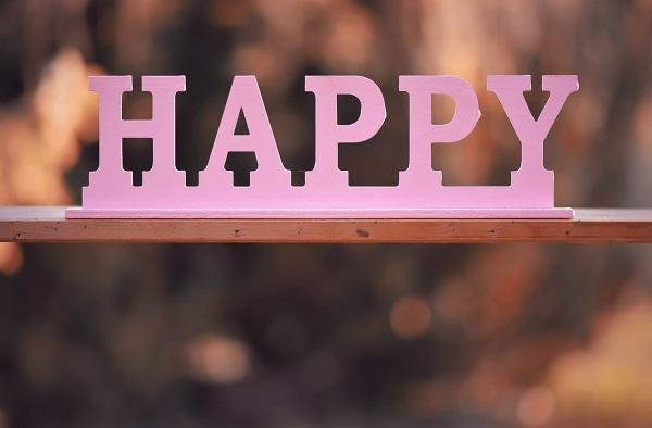 Крайната ти цел е щастие и удоволствие